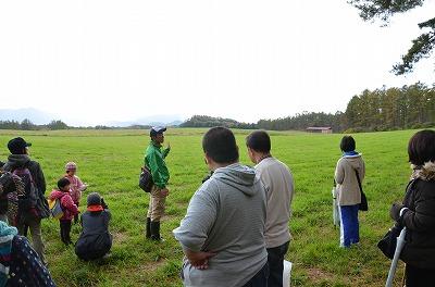 農場自然散策
