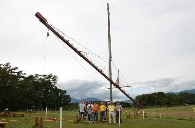 空気望遠鏡